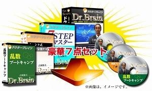 資格試験吉岡13.jpg